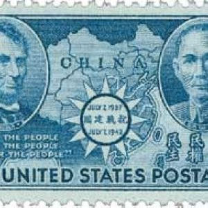 US 1941-Date- Mint Stamps